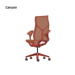 Cosm Highback Leaf Arms – Canyon